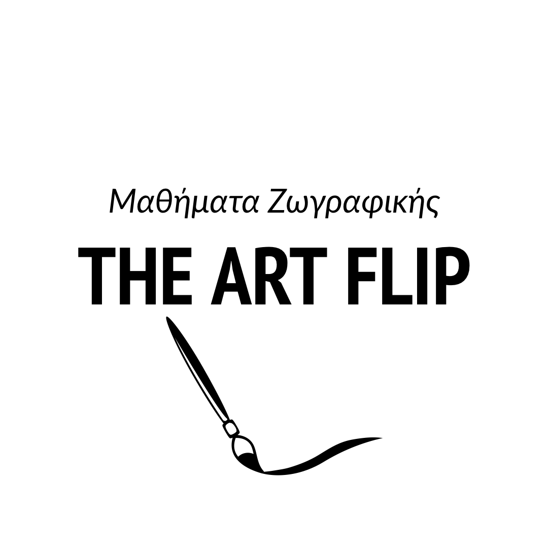 The Art Flip School
